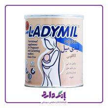 مکمل غذایی مادران باردار و شیرده لیدی میل با طعم کاکائو ۴۰۰ گرمی