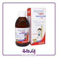 شربت آرژیتال هلث اید مکمل رشد کودکان حجم ۲۵۰ میلی لیتر