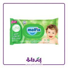 دستمال مرطوب معطر کودک مولفیکس ۷۰ عددی