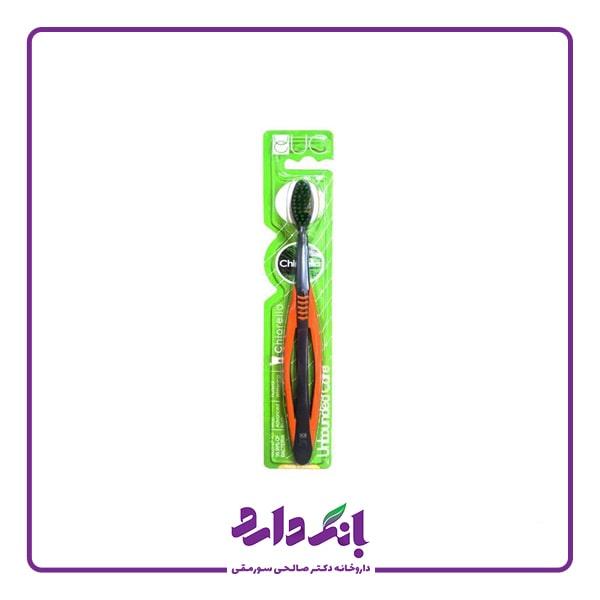 قیمت مسواک یوسی مدل Chlorella | خرید مسواک یوسی مدل Chlorella | مشخصات مسواک یوسی مدل Chlorella