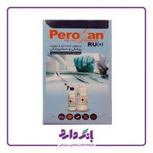 ضد عفونی کننده ابزار و تجهیزات پزشکی و دندانپزشکی مدل RU PLUS حجم ۱ لیتر
