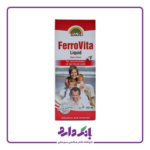 خرید شربت مولتی ویتامین فرو ویتا Ferrovita سان لایف حجم 200 میلی لیتر | قیمت شربت مولتی ویتامین فرو ویتا Ferrovita سان لایف حجم 200 میلی لیتر