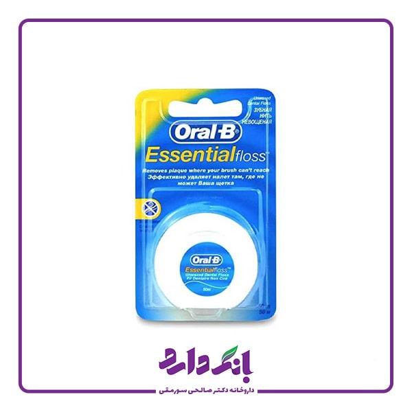 خریدنخ دندان نازک اورال بی قیمت نخ دندان نازک اورال بی  نخ دندان نازک اورال بی
