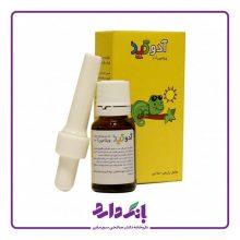 قطره ویتامین A +D آدوکید ۱۵ میلی لیتری