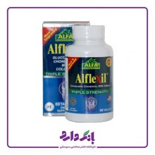 قرص آلفلکسیل آلفا ویتامینز بسته بندی ۶۰ عددی