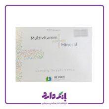 کپسول مولتی ویتامین پلاس مینرال الحاوی بسته بندی ۳۰ عددی