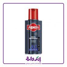 شامپو مغذی و حالت دهنده مو آلپسین مدل Active Shampoo A1 حجم ۲۵۰ میلی لیتر