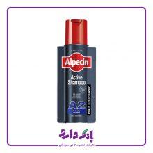شامپو ضد شوره آلپسین مدل Active Shampoo A2 مناسب استفاده روزانه حجم ۲۵۰ میلی لیتر