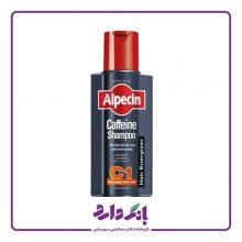 شامپو مغذی مو آلپسین مدل Caffeine Shampoo C1 حجم ۲۵۰ میلی لیتر