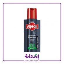 شامپو ضد پوسته ریزی آلپسین مدل Sensitive S1 حجم ۲۵۰ میلی لیتر