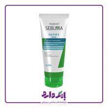 ماسک ضدجوش و پاکسازی کننده پوست آردن سری Sebuma مدل Salicyl 2 حجم ۷۵ میلیلیتر
