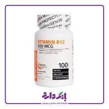قرص ویتامین B12 برانسون بسته بندی ۱۰۰ عددی
