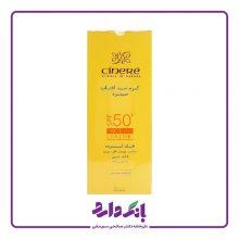 کرم ضد آفتاب سینره SPF50 مدل Mineral Sunscreen فاقد رنگ مناسب پوست چرب و دارای جوش حجم ۵۰ میلی لیتر