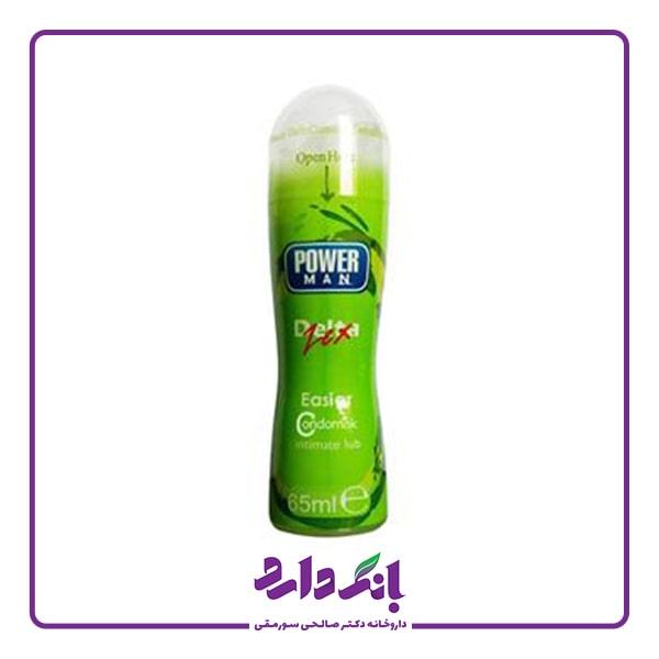 خرید ژل روان کننده سبز دلتازکس 65 میلی لیتری | قیمت ژل روان کننده سبز دلتازکس 65 میلی لیتری | ژل روان کننده سبز دلتازکس 65 میلی لیتری