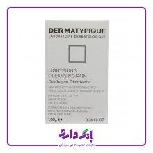 پن روشن کننده درماتیپیک مناسب انواع پوست بسته ۱۰۰ گرمی