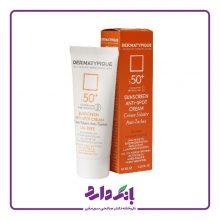 کرم ضد آفتاب، روشن کننده و ضد لک درماتیپیک +SPF50 فاقد رنگ حجم ۴۰ میلی لیتر
