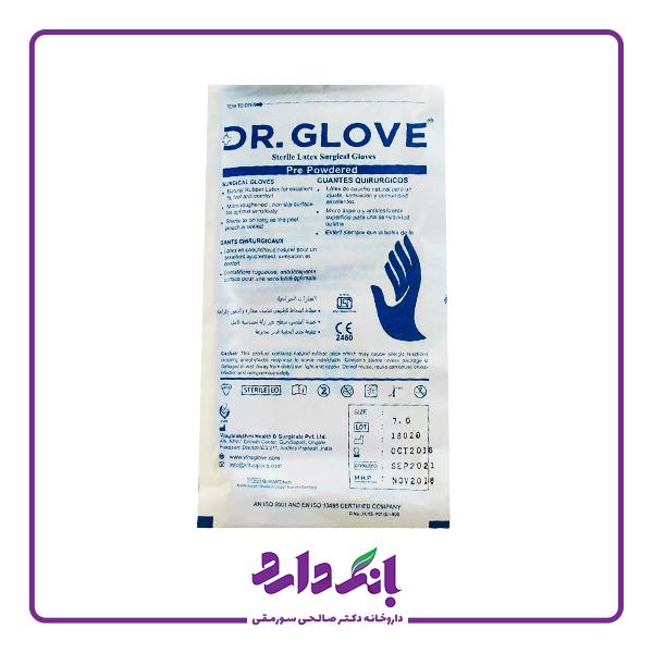 دستکش جراحی استریل بسته دو عددی   قیمت دستکش جراحی استریل بسته دو عددی   خریددستکش جراحی استریل بسته دو عددی