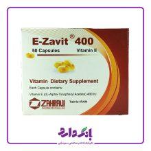 کپسول ای زاویت ۴۰۰ واحد زهراوی حاوی ویتامین E بسته ۵۰ عددی