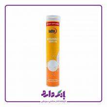 قرص جوشان ویتامین ث پرتقالی یوروویتال ۱۰۰۰ میلی گرم ۲۰ عدد