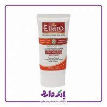 کرم ضد آفتاب اسپات سولوشن الارو SPF60 مناسب انواع پوست ۴۰ میلی لیتر