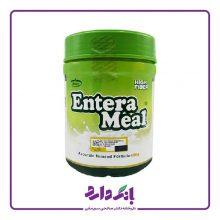 پودر مکمل فیبر انترامیل کارن طعم موز وزن ۴۰۰ گرم