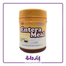 انترامیل پر پروتئین وزن ۴۰۰ گرم