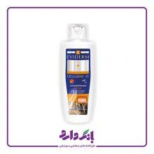 شامپو ضد شوره اویدرم مناسب موهای خشک مدل Ciclozinc-D حجم ۲۵۰ میلی لیتر