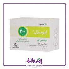 کپسول ایویژل ویتامین ۲۰۰ E واحد دانا فارما بسته بندی ۹۰ عددی