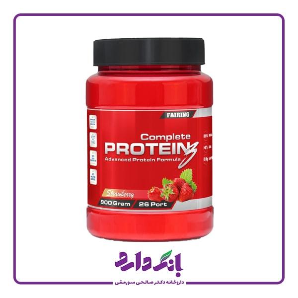 مکمل ورزشی کامپلیت پروتئین فیرینگ Fairing وزن 900 گرم| قیمت مکمل ورزشی کامپلیت پروتئین فیرینگ Fairing وزن 900 گرم