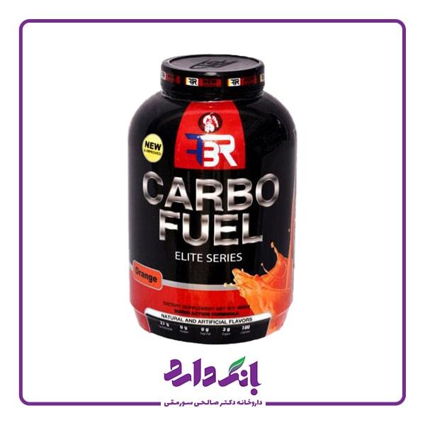 مکمل ورزشی کربو فیول FBR وزن 2.6 کیلوگرم | قیمت مکمل ورزشی کربو فیول FBR وزن 2.6 کیلوگرم