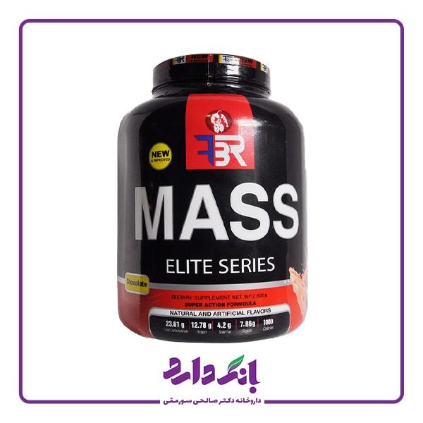 خرید مکمل ورزشی مَس FBR وزن 2.6 کیلوگرم | قیمت مکمل ورزشی مَس FBR وزن 2.6 کیلوگرم