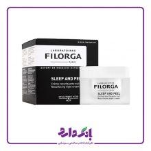 کرم لایه بردار شب فیلورگا مدل Sleep And Peel حجم ۵۰ میلی لیتر