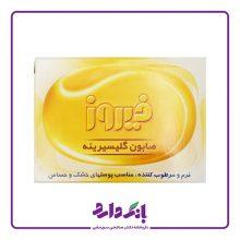 صابون گلیسیرینه فیروز مناسب پوست های خشک و حساس کودکان و بزرگسالان وزن ۷۵ گرم