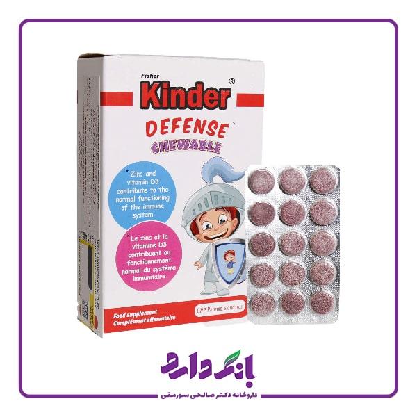 خرید و قیمت قرص جویدنی دیفنس فیشر کیندر تقویت کننده سیستم ایمنی بدن مخصوص کودکان 60 عددی