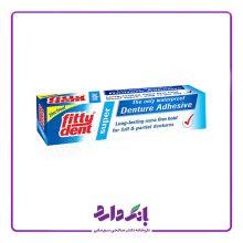 چسب دندان مصنوعی خمیری فیتی دنت ۴۰ گرم