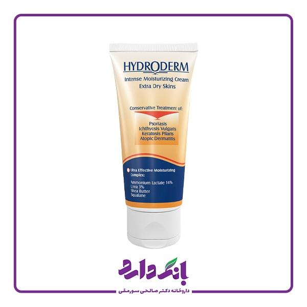 خرید کرم مرطوب کننده قوی هیدرودرم مدل Extra Dry Skins | قیمت کرم مرطوب کننده قوی هیدرودرم مدل Extra Dry Skins | ویژگی های کرم مرطوب کننده قوی هیدرودرم مدل Extra Dry Skins