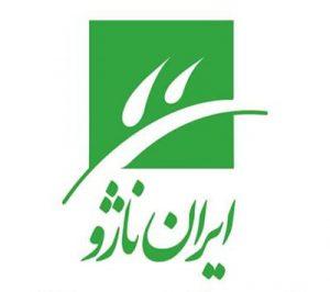 محصولات برند ایران ناژو | لوازم آرایشی بهداشتی ایران ناژو | انواع محصولات دارویی ایران ناژو