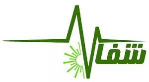 محصولات برند ایران شفا | تجهیزات پزشکی ایران شفا | لوازم پزشکی ایران شفا