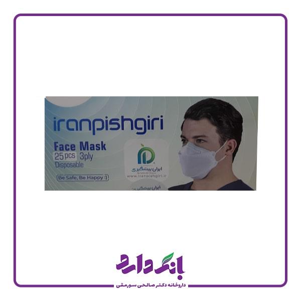 ماسک 3 لایه فست مدل 3M ایران پیشگیری در چهار رنگ بسته 25 عددی   قیمت ماسک 3 لایه فست مدل 3M ایران پیشگیری در چهار رنگ بسته 25 عددی
