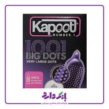 کاندوم تاخیری بیگ داتس کاپوت ۳ عددی