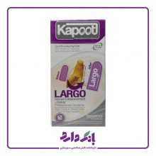 کاندوم تاخیری و بزرگ کننده کاپوت مدل Largo بسته ۱۲ عددی