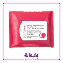 دستمال مرطوب آرایش پاک کن لافارر مخصوص پوستهای خشک و حساس ۲۰ عددی