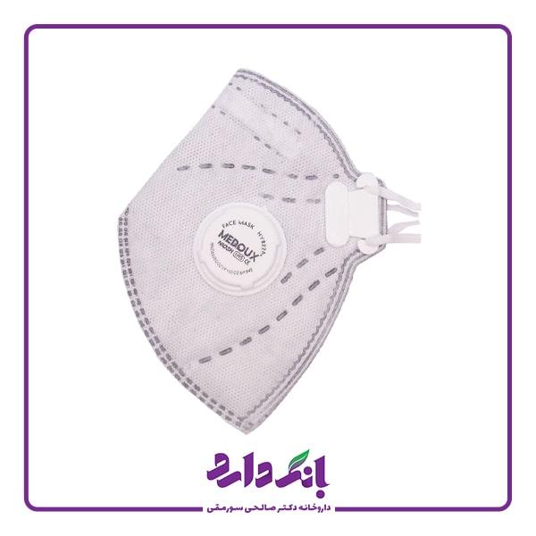 ماسک فیلتر دار مداکس دارای سوپاپ و لایه کربن 1 عددی قیمت ماسک فیلتر دار مداکس دارای سوپاپ و لایه کربن 1 عددی