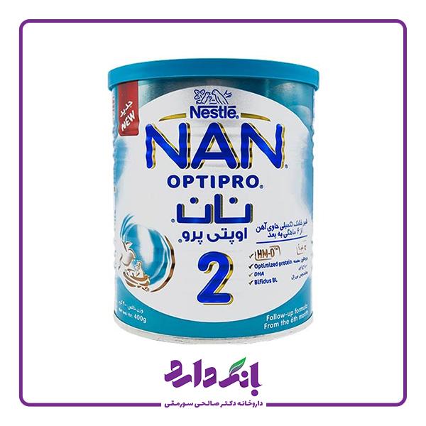 پودر شیر خشک نان 2 اوپتی پرو نستله | قیمت شیر خشک نان 2