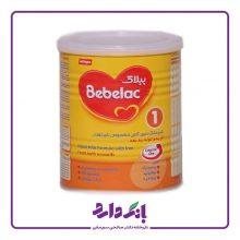 شیر خشک ببلاک ۱ میلوپا مناسب از بدو تولد تا ۶ ماهگی ۴۰۰ گرمی
