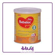 شیر خشک ببلاک ۲ میلوپا مناسب شیرخوران از ۶ تا ۱۲ ماه وزن ۴۰۰ گرم