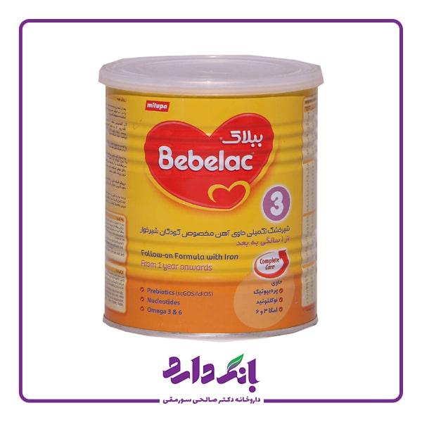 شیرخشک ببلاک 3 مناسب شیرخوارگان از 12 ماهگی به بعد وزن 400 گرم | قیمت شیرخشک ببلاک 3 مناسب شیرخوارگان از 12 ماهگی به بعد وزن 400 گرم