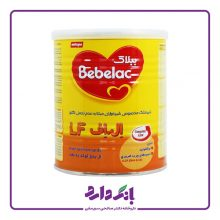 شیر خشک ببلاک ال اف میلوپا مناسب بدو تولد تا ۶ ماهگی ۴۰۰ گرمی