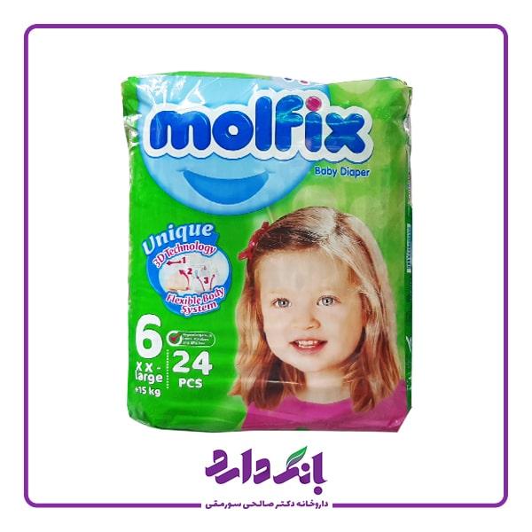 پوشک مولفیکس سایز ۶ بسته 24 عددی | قیمت پوشک مولفیکس سایز ۶ بسته 24 عددی | مشخصات پوشک مولفیکس سایز ۶ بسته 24 عددی