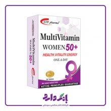 قرص مولتی ویتامین خانم های بالای ۵۰ سال اس تی پی فارما ۳۰ عددی